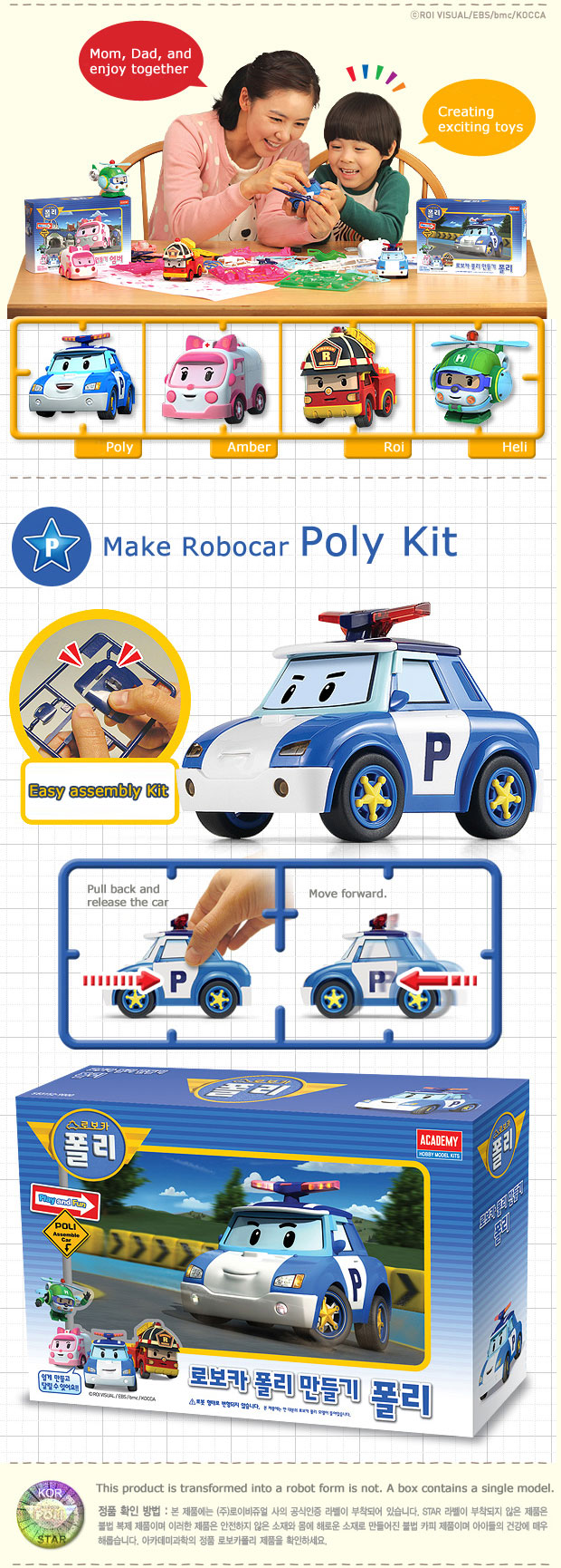 Ebay - Robot car polly ...
